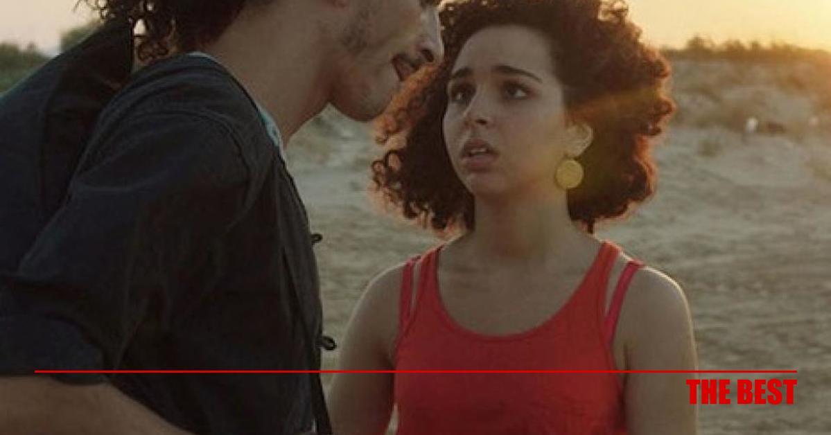Τυνησία dating