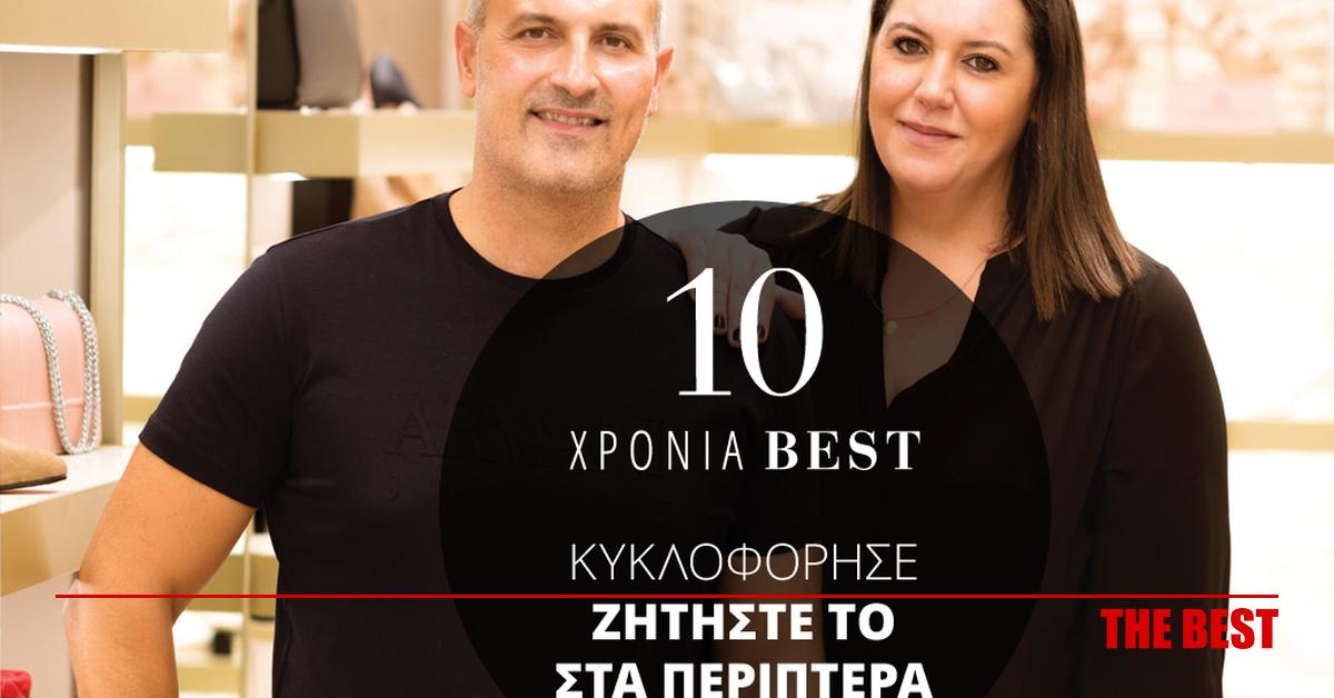 a61d76b3dd3 Γιάννης Μιχαηλίδης είναι ο αγαπημένος των γυναικών και μιλάει στο περιοδικό  Best
