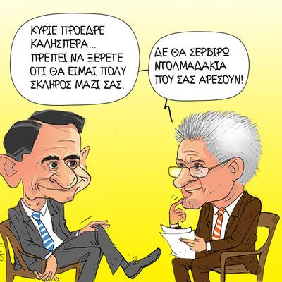 """Οι """"σκληρές"""" ερωτήσεις του Χατζηνικολάου στον Μητσοτάκη με το πενάκι του Dranis"""