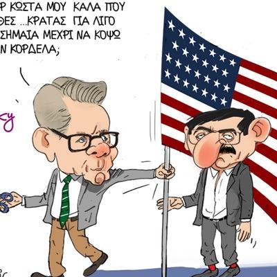 Η σημαία των ΗΠΑ στα χέρια του Πελετίδη με το πενάκι του Dranis