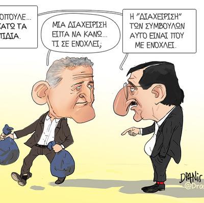 """Ο Αλεξόπουλος, ο Πελετίδης και η """"μάχη"""" του ΦΟΣΔΑ με το πενάκι του Dranis"""