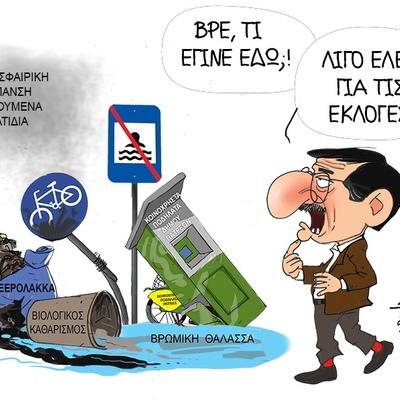 Ο Πελετίδης επιστρέφει στο δήμο μετά τις εκλογές ...με το πενάκι του Dranis