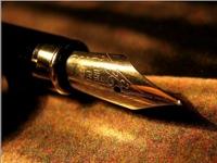 Η Εταιρεία Προστασίας Περιβάλλοντος Ρίου παρουσιάζει βιβλίο του Βασίλη Χριστόπουλου