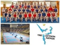 Με 11 αθλητές η Αστραπή Πατρών στο Πανελλήνιο