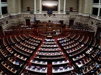 Ξεκινά στη Βουλή η συζήτηση για την Αναθεώρηση του Συντάγματος