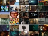 Οι ελληνικές ταινίες μικρού μήκους του 25ου Φεστιβάλ «Νύχτες Πρεμιέρας»