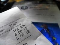 Ποιες επιχειρήσεις θα λάβουν άμεσα την επιστροφή ΦΠΑ