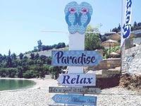 Κτήμα Παναγιωτόπουλου: Μπάνιο με άνεση και ασφάλεια για όλη την οικογένεια στο Azur
