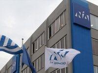 ΝΔ: Η ελάχιστη συνεισφορά του ΣΥΡΙΖΑ στη...