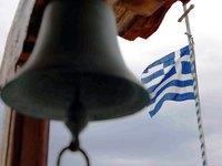 Ζάστοβα: Πανηγυρίζει το ιστορικό εξωκκλήσι της Αγίας Παρασκευής