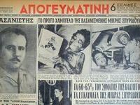 """Η ιστορία της 14χρονης από το Αγρίνιο που πήγε στην Αθήνα για μία καλύτερη ζωή και την """"σιδέρωσαν"""" τα αφεντικά της"""