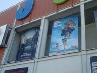 """Έρχονται το """"Angry Birds 2"""" & το """"Κάποτε...στο Χόλιγουντ"""" στις Πατρινές αίθουσες"""