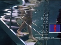 """Στις 19/9/2019 στις Νύχτες Πρεμιέρας το """"Μέχρι τη Θάλασσα"""" του Μάρκου Γκαστίν"""