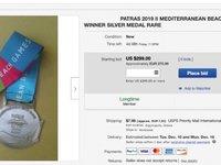 Στο σφυρί μετάλλιο των Μεσογειακών Παράκτιων Αγώνων