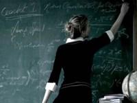 Ο μαθητής που έκανε… αύξηση στη δασκάλα του