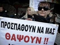 Συντάξεις χηρείας: Πότε θα δουν αυξήσεις 60.000 δικαιούχοι