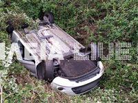 Πατρών Πύργου: Τούμπαρε το αυτοκίνητο στα Δουνέικα - Τραυματίστηκε ηλικιωμένος