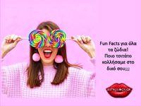 Fun facts για τα 12 ζώδια που δεν γνώριζες!