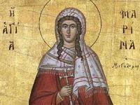 Αγία Μαρίνα: Ο βίος, τα μαρτύρια και ο σημερινός εορτασμός