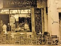 """Η ιστορία της Πάτρας για 50 χρόνια είχε γεύση...εσπρέσο και σοκολατίνας! Το ζαχαροπλαστείο """"Παυλίδης"""" στην Αγίου Νικολάου...ΦΩΤΟ"""