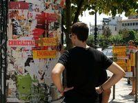 Σαφάρι για τη φοιτητική στέγη στην Πάτρα – Οι δημοφιλείς περιοχές