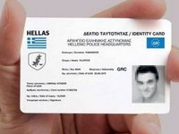 Ματαιώθηκε ο διαγωνισμός για τις νέες ταυτότητες