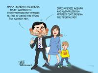 Οι οικογενειακοί διορισμοί στην κυβέρνηση  με το πενάκι του Dranis