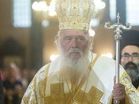 Ιερώνυμος για βλασφημία: «αποσκοπεί στη διαφύλαξη του θρησκευτικού συναισθήματος των πιστών»