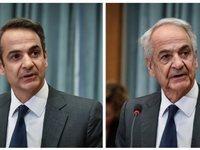 Πώς θα είναι ... ηλικιωμένοι οι κορυφαίοι πολιτικοί της Ελλάδας;