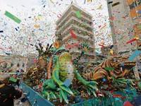 Παρατείνονται οι πανελλήνιοι διαγωνισμοί αφίσας Πατρινού Καρναβαλιού 2020 και Καρναβαλιού Μικρών 2020
