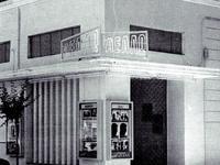 """Όχι πια διατηρητέο σινεμά το """"Αελλώ"""" της Πάτρας - Αποχαρακτηρίστηκε πριν πουληθεί - Όλη η ιστορία του"""