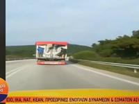 Μετανάστες κρέμονται από το φορτηγό! ΒΙΝΤΕΟ
