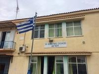 Ένα σχολείο 62 ετών στο Αίγιο, με 162 μαθητές αφημένο στην τύχη του κι επικίνδυνο