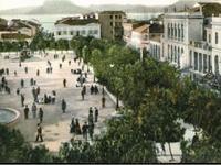Η πλατεία της Πάτρας με τα μύρια ονόματα, το πρώτο ...φως, τις πολιτικές συγκεντρώσεις και τα συντριβάνια με τα ...βατράχια!