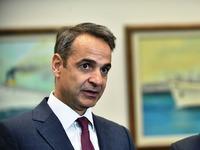 "Financial Times: Η Κυβέρνηση Μητσοτάκη κάνει την Ελλάδα ""πλυντήριο"" βρώμικου χρήματος"