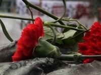 Αποχαιρετισμός στον Γιώργο Δράκο, Ομότιμο καθηγητή του Πανεπιστημίου Αθηνών