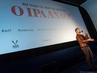 """Η 1η πανελλήνια προβολή του """"Ιρλανδού"""" έγινε στην Αθήνα από τις Νύχτες Πρεμιέρας"""