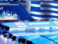 Η Εθνική νέων νίκησε 27-4 το Ουζμπεκιστάν