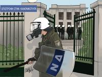 Η αστυνομία, τα πανεπιστήμια και η επιστροφή στην... κανονικότητα με το πενάκι του Dranis
