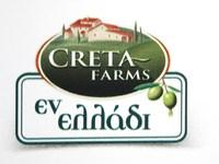 Αυτοί αναλαμβάνουν να σώσουν Creta Farms
