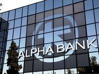 Τιτλοποίηση – μαμούθ από την Alpha Bank