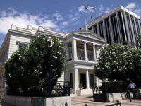 Απελάθηκε ο πρέσβης της Λιβύης στην Ελλάδα
