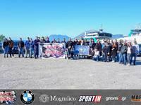 Συναντήθηκαν στην παραλία του Ρίου οι φίλοι της BMW - ΦΩΤΟ