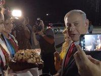 Η σύζυγος του Ισραηλινού πρωθυπουργού πέταξε ψωμί που της πρόσφεραν, προκαλώντας σάλο!