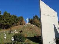 Τσιγκρής:  «Τιμή και δόξα στα θύματα του Καλαβρυτινού Ολοκαυτώματος…»