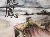 Το βιβλίο του Βασίλη Μάνθου «Φοίνικας και Δράκος» παρουσιάζεται την Τετάρτη