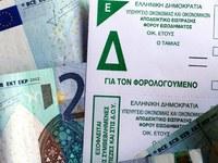 Τι προβλέπουν τα δύο φορολογικά νομοσχέδια που προωθεί η κυβέρνηση