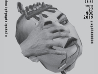 """Ο """"Γυμνός Οφθαλμός"""" προβάλλει μουσικό ντοκιμαντέρ του Νίκου Χαντζή στο Πάνθεον"""
