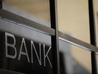 Υψηλές χρεώσεις στις προμήθειες από τις τράπεζες! Πόσο θα κοστίζουν οι συναλλαγές