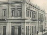 Οι ανεπανάληπτοι εικαστικοί θησαυροί του κτιρίου στο οποίο χτυπά η καρδιά της Πάτρας